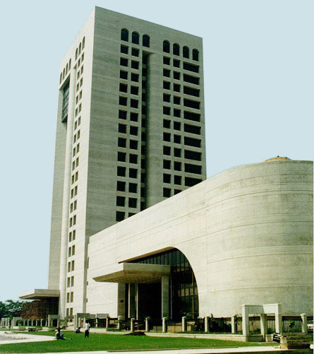 Islamic Development Bank in Jeddah, Saudi Arabia