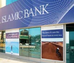 Image Result For Islamic Banking Kerala