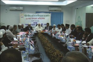 28th General Meeting of Central Board for Islamic Banks of Bangladesh